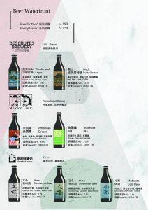 beer menu-01