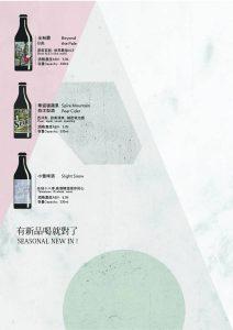 beer menu-02